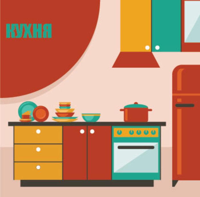 Кухонное оборудование, мойки и мебель для кухни в Торговом Доме Строитель
