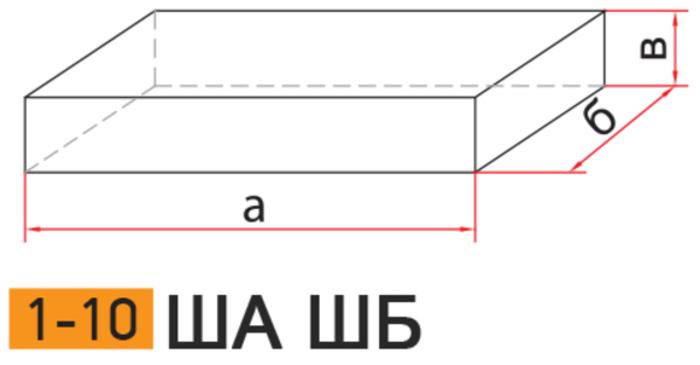 Кирпич огнеупорный шамотный ША ШБ 1-10 схема