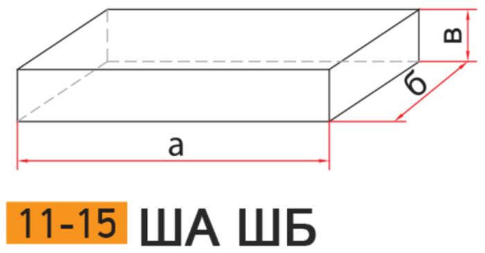 Кирпич огнеупорный шамотный ША ШБ 11-15 схема
