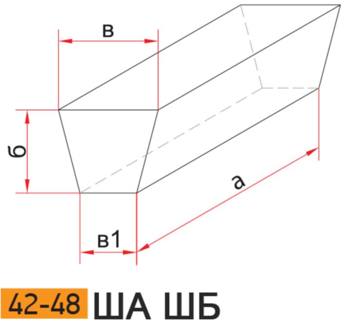 Кирпич огнеупорный шамотный ША ШБ 42-48 схема